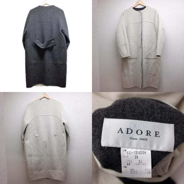 ADORE(アドーア)のアドーア コート 38 レディースのジャケット/アウター(ロングコート)の商品写真