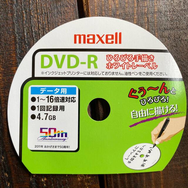 maxell(マクセル)の【maxell】データ用 DVD-R 10枚セット エンタメ/ホビーのDVD/ブルーレイ(その他)の商品写真