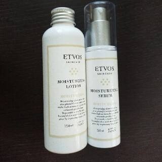 エトヴォス(ETVOS)の【HJHSさん専用】エトヴォスローションセット(化粧水/ローション)