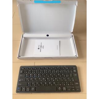 【即日発送】ワイヤレスキーボード 3台ペアリング 充電式(その他)