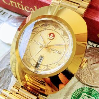 ラドー(RADO)の#1229【高級感がお洒落】メンズ腕時計 ラドー RADO ダイヤスター (腕時計(アナログ))