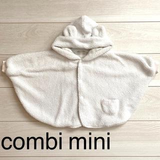 コンビミニ(Combi mini)のコンビミニ くま耳 リバーシブル ポンチョ(ジャケット/コート)