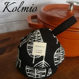 ストウブ(STAUB)の✧Kolmio『コルミオ』三角鍋つかみ✧リーフ柄ブラック(キッチン小物)