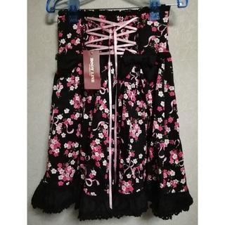 ボディライン(BODYLINE)のボディライン 和風 スカート(ひざ丈スカート)