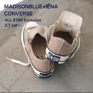 マディソンブルー(MADISONBLUE)のコンバース イエナ マディソンブルー 24.5cm(スニーカー)