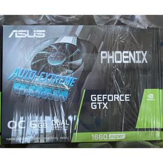 エイスース(ASUS)のGeForce GTX 1660 super Asus(PCパーツ)