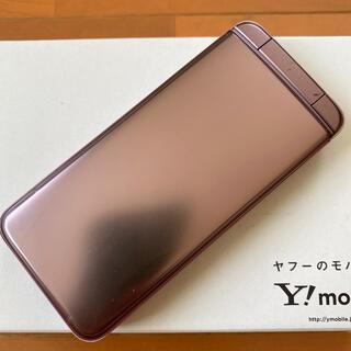 京セラ - Y!mobile DIGNOケータイ3 903KC ピンク SIMロック解除済