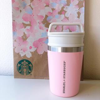 スターバックスコーヒー(Starbucks Coffee)のスターバックス ステンレスボトルSTANLEYベイビーピンク 236ml(タンブラー)