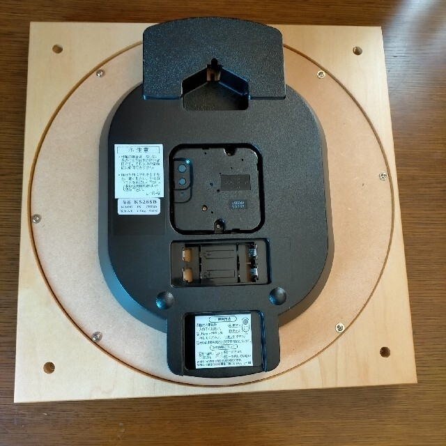 SEIKO(セイコー)のSEIKO電波掛時計 KS268B  インテリア/住まい/日用品のインテリア小物(掛時計/柱時計)の商品写真