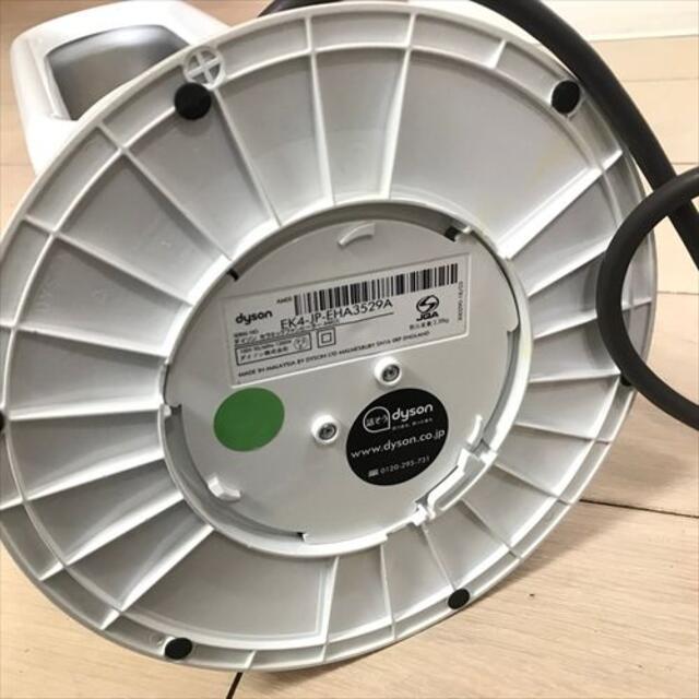 Dyson(ダイソン)のダイソン ホットアンドクール セラミックファンヒーター AM05 スマホ/家電/カメラの冷暖房/空調(ファンヒーター)の商品写真