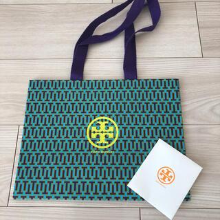 トリーバーチ(Tory Burch)の【超 美品】トリーバーチショップ袋 封筒 2点(ショップ袋)