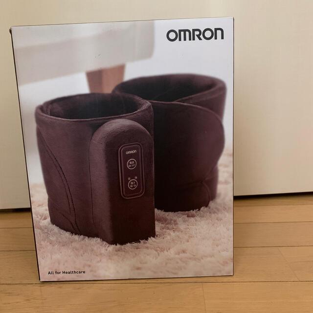 OMRON(オムロン)のオムロン エアマッサージャー コスメ/美容のボディケア(フットケア)の商品写真