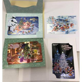 ディズニー(Disney)の値下げ!ディズニーテレカ クリスマス 4枚セット(その他)