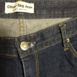 チュー(CHU XXX)のchuu -5kg Jean(デニム/ジーンズ)