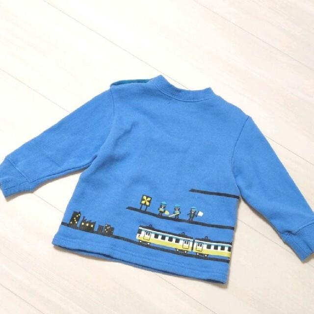 kladskap(クレードスコープ)の1回着用のみ クレードスコープ カットソー トレーナー キッズ/ベビー/マタニティのベビー服(~85cm)(トレーナー)の商品写真