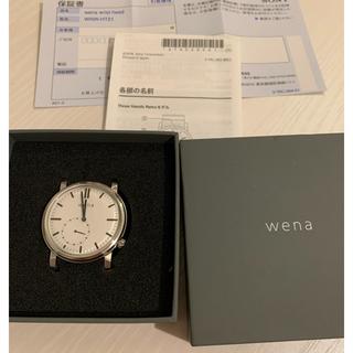 ソニー(SONY)のソニーSONY Wena 腕時計 ヘッド(腕時計(アナログ))