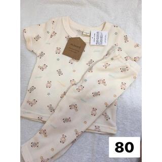 シマムラ(しまむら)のパジャマ 80 しまむら フタフタ くま バースデイ ポロベア(パジャマ)