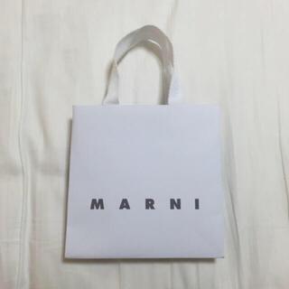 マルニ(Marni)のMARNI ショッパー 1番小さいサイズ ☆(ショップ袋)