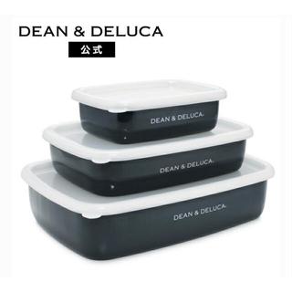 ディーンアンドデルーカ(DEAN & DELUCA)の【新品未使用】DEAN & DELUCA★ホーローコンテナ 3点セット(容器)
