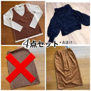 メルロー(merlot)の新品 冬服4点セット (セット/コーデ)