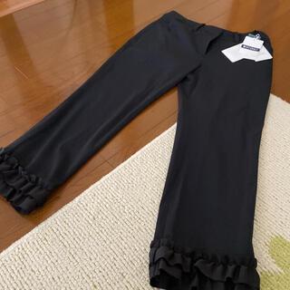 エムズグレイシー(M'S GRACY)のエムズグレイシー 裾フリルパンツ 新品(カジュアルパンツ)