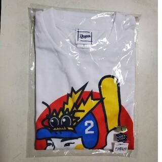 チュウニチドラゴンズ(中日ドラゴンズ)の似顔絵坊やTシャツ2石川昂Lサイズ(ウェア)