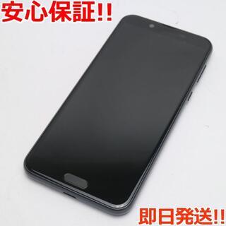 アクオス(AQUOS)の新品同様 SHV43 AQUOS sense2 ニュアンスブラック (スマートフォン本体)