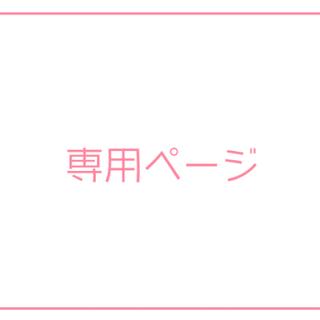 キッズ服 3点セット(Tシャツ/カットソー)