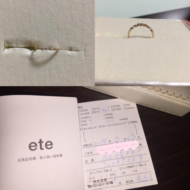 ete(エテ)のete レイヤードダイヤリング レディースのアクセサリー(リング(指輪))の商品写真