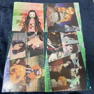 鬼滅の刃 クリアファイル くら寿司 4枚セット(クリアファイル)