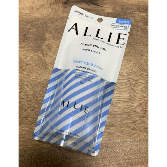 ALLIE(アリィー)のALLIE アリーハーフマットジェル グリーンティー&リモーネの香り コスメ/美容のボディケア(日焼け止め/サンオイル)の商品写真