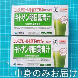 コバヤシセイヤク(小林製薬)の小林製薬 キトサン明日葉青汁 30袋入り×2箱セット(青汁/ケール加工食品)
