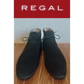 リーガル(REGAL)のREGAL リーガル チャッカブーツ ブラック 24.5(ドレス/ビジネス)