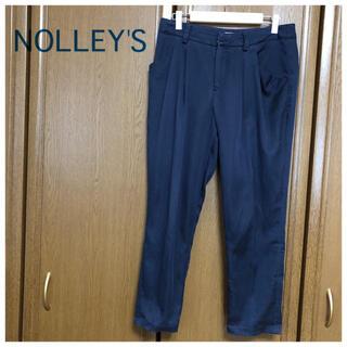 ノーリーズ(NOLLEY'S)の【美品】 NOLLEY'S ノーリーズ パンツ(カジュアルパンツ)