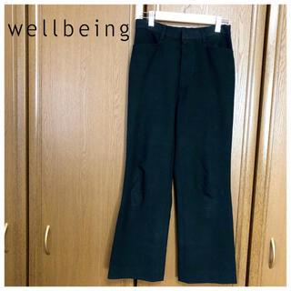 ウェルビーイング(Wellbeing)のワールド wellbeing ウェルビーイング ブラック ストレーツパンツ 1号(カジュアルパンツ)