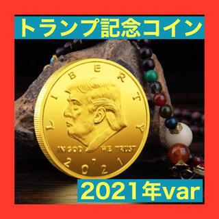 アメリカ大統領 ドナルド トランプ 2021年 記念 コイン(彫刻/オブジェ)