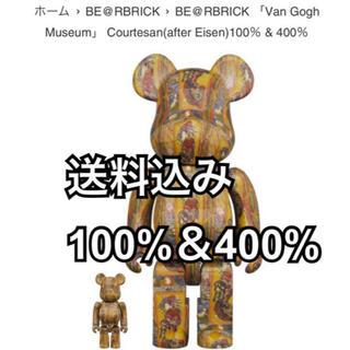 メディコムトイ(MEDICOM TOY)の新品未開封 BE@RBRICK ゴッホ 100% & 400%(フィギュア)