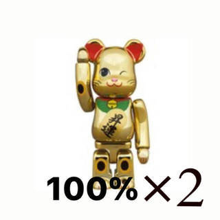 メディコムトイ(MEDICOM TOY)のBE@RBRICK 招き猫 昇運 弐 金メッキ 100%(フィギュア)