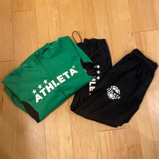 アスレタ(ATHLETA)のATHLETA スポーツウェア上下セット(ウェア)