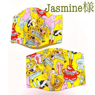 【Jasmine 様 専用】(各種パーツ)