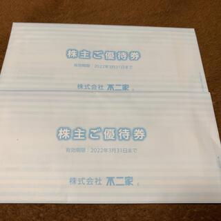 フジヤ(不二家)の不二家 株主優待 6000円分(ショッピング)