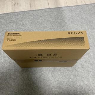東芝 - TOSHIBACPRM対応DVDプレーヤーREGZASD-410J