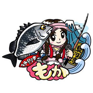 【りょう様専用】駿河湾ヘチ釣女もかステッカー2枚(その他)