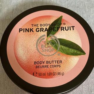 ザボディショップ(THE BODY SHOP)のTHE BODY SHOP ボディーバター ピンクグレープフルーツ50ml(ボディクリーム)