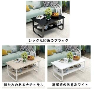 【新品】ローテーブル センターテーブル テーブル ローデスク おしゃれ 白 北欧(ローテーブル)
