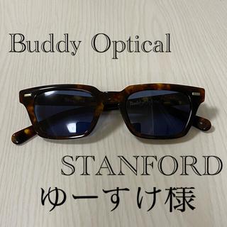 ワンエルディーケーセレクト(1LDK SELECT)の【Buddy Optical バディー・オプティカル】眼鏡 サングラス(サングラス/メガネ)