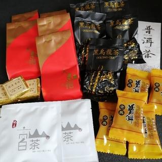 人気の中国茶5種25包(茶)