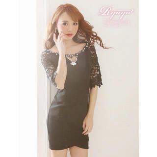 リュリュ(RyuRyu)のキャバドレス 袖付きドレス ミニドレス(ナイトドレス)