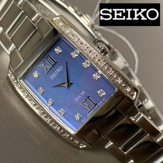 セイコー(SEIKO)のセイコー ブルーパールカラー SEIKO ソーラー メンズ腕時計 レディース(腕時計(アナログ))