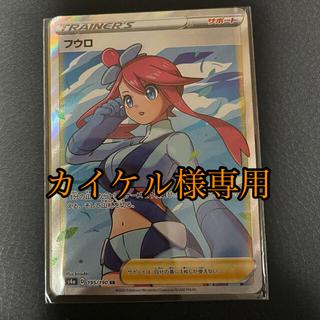 ポケモン(ポケモン)のポケモンカード フウロSR(シングルカード)